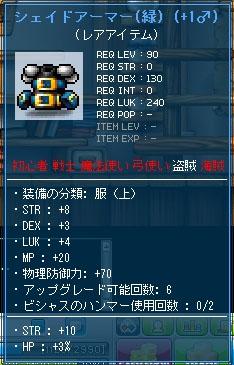 10.12.05 鑑定