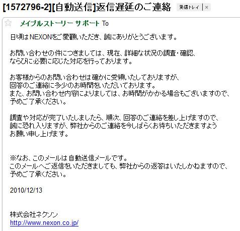 10.12.13 返信