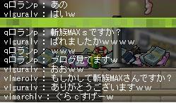 10.12.16 読者さん