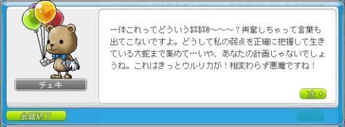 10.12.17 日本語喋ろう!