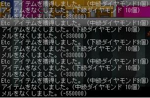 10.12.21 ダイヤ3