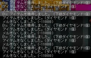 10.12.21 ダイヤ2