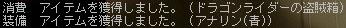 10.12.27 +α