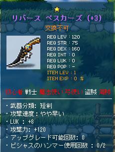 11.01.12 ☆1 60%3枚