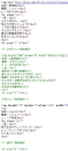 11.01.23 プロフソース