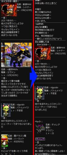 11.01.23 プロフ仕様変更