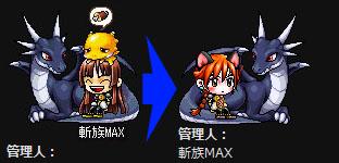 11.01.23 プロフ画変更