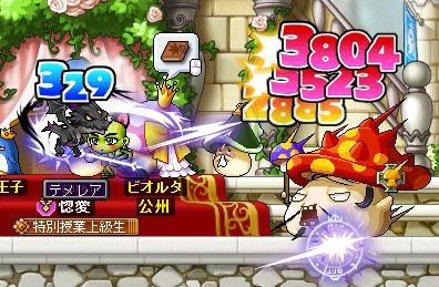 11.01.26 キノコ城