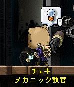 11.01.28 チェキさん