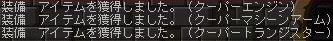 11.01.28 3種の神器
