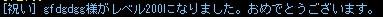 11.02.16 チーター1