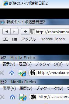 11.02.22 上から順にIE、Safari、火狐