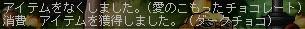 11.02.22 外のジグムント結果