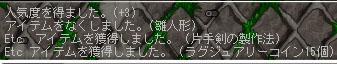 11.02.28 忍耐結果2