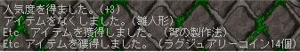 11.03.01 三投目