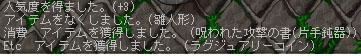 11.03.01 五投目