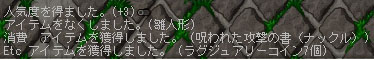 11.03.01 四投目