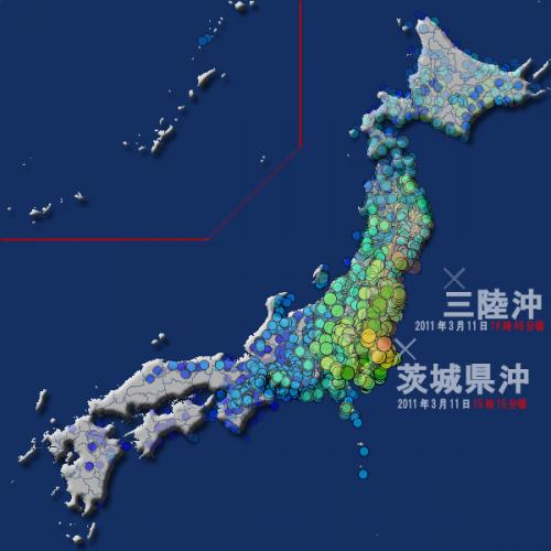 11.03.11 地震1