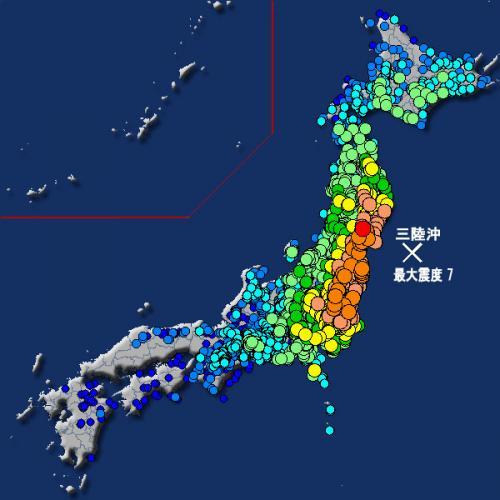11.03.11 三陸沖