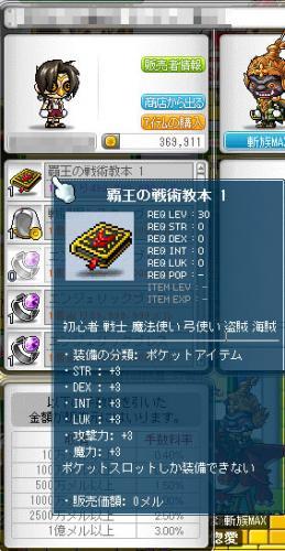 12.1.2 ポケット