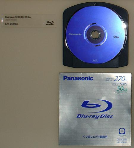 11.03.08 Blu-ray