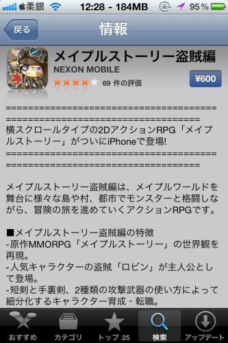11.02.20 AppStore