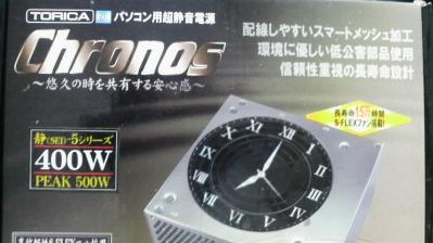 10.04.27 Chronos