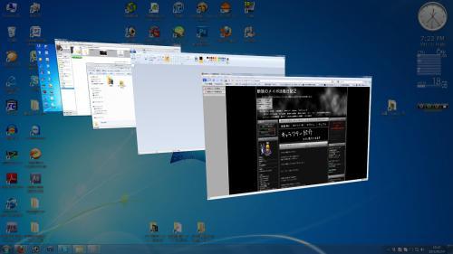 11.01.14 Windowsエアロ