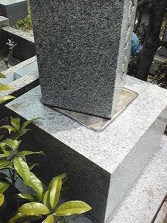 311お墓 (1)