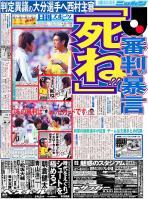 NISHIMURA 08fae1d6