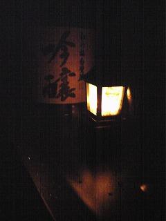 s-120920_200011.jpg
