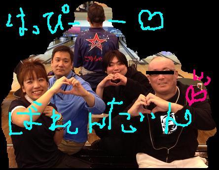 make-hearts-together