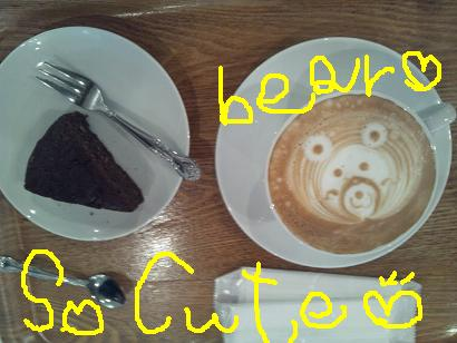 bearcoffee