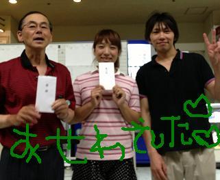 6gatu-syouzan
