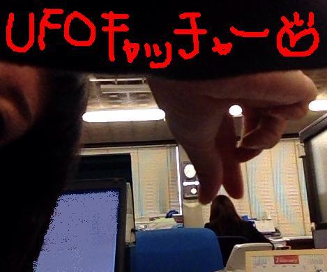 UFOcatcherComplete