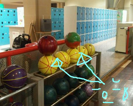 play-ball