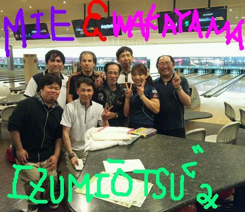 Wakayama&Mie&Izumiotsu
