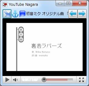 YouTubeNagara4