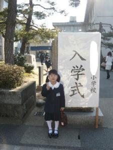 リナ 入学式3