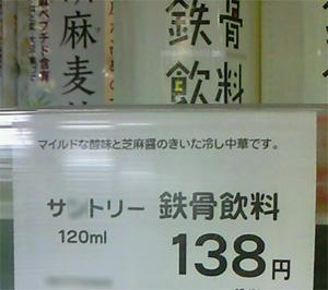 blog201115-2.jpg