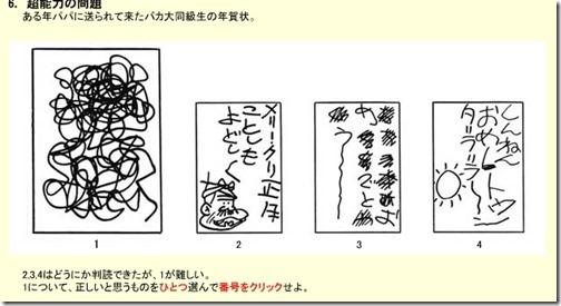 2013_01_07_image385