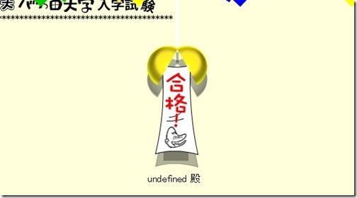 2013_01_07_image388