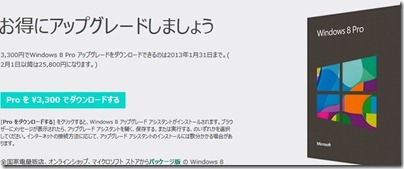 2013_01_26_image393