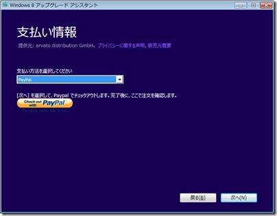 2013_01_26_image395