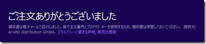 2013_01_26_image396