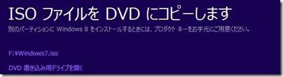 2013_01_26_image400