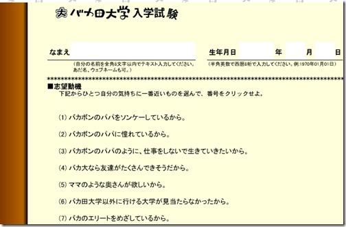 2013_03_04_image414