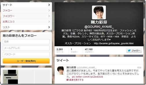 2013_03_05_image415