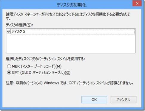 2013_03_22_image421