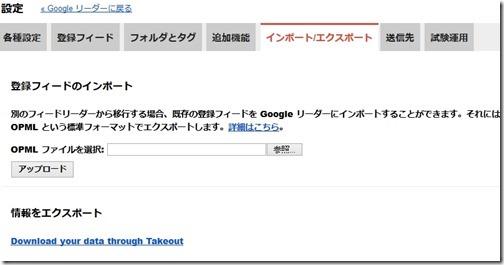 2013_04_22_image426